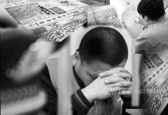 五华双华一男子散布谣言,行政拘留四日!