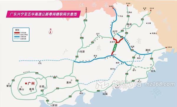 兴宁至五华高速公路将提前至9月底建成通车!