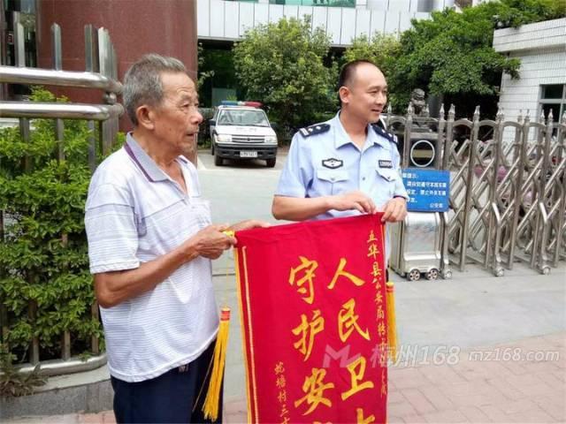 五华两男子开车逼停并打伤一村民,警方快速破案!