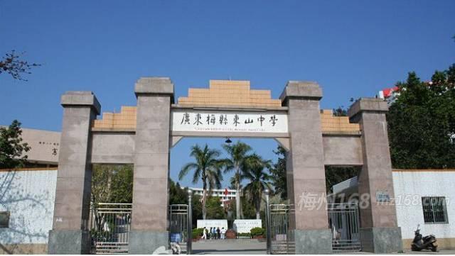 梅州三所学校入选广东省第一届文明校园,有你的母校吗?