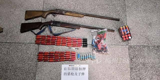 吓人!丰顺两村民竟私藏猎枪3支、散弹94发