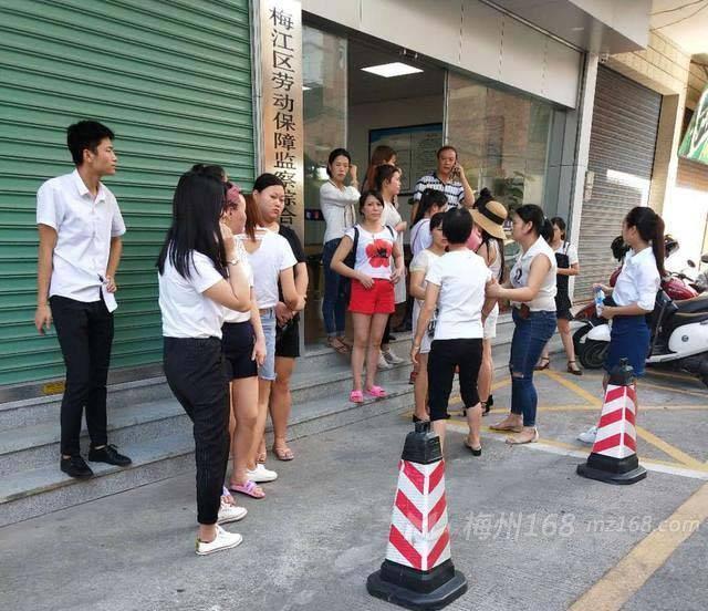 """梅州""""重庆郭氏富侨""""开业不足两个月就拖欠员工工资"""