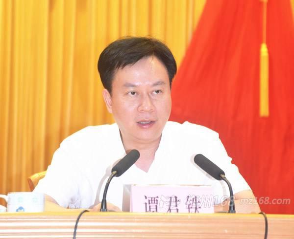 谭君铁同志任广东省出版集团党委书记、董事长