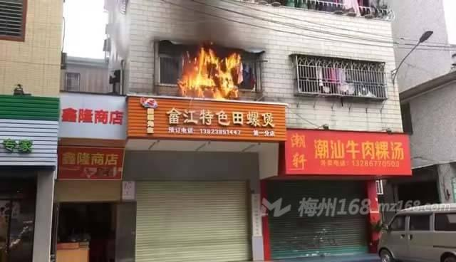 突发!畲江特色田螺煲店发生火灾