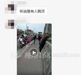 突发!梅州大桥一女子大冷天跳河!结果…