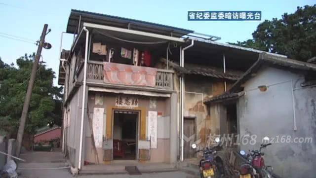 省纪委暗访曝光梅州某石场置村民生命于不顾 疑官商勾结