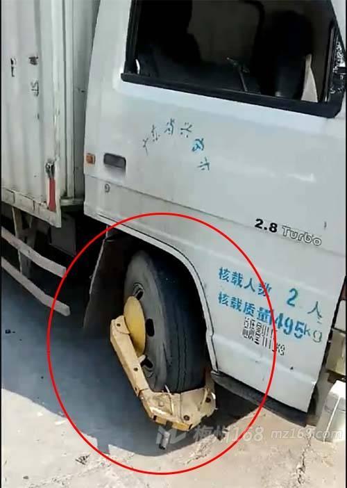 五华长布圩镇乱停车罚款1000—3000元,多名货车司机已中招!