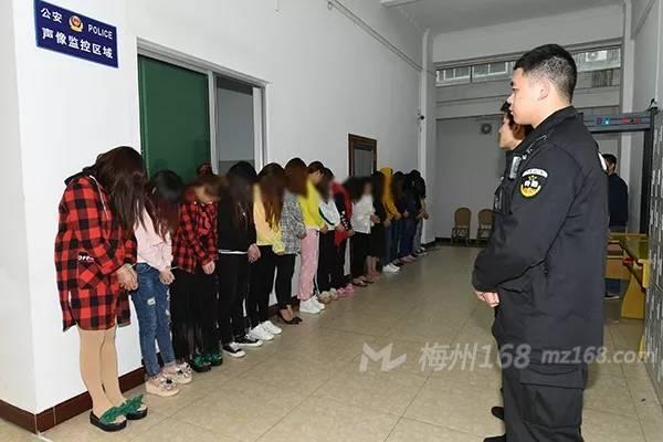 梅江警方重拳出击,捣毁2个涉黄窝点,现场抓获31人
