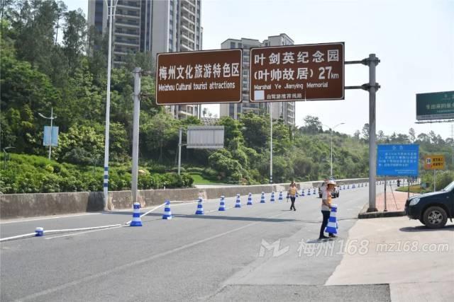 梅州S223线施工单边通行,交警告诉您怎么走......