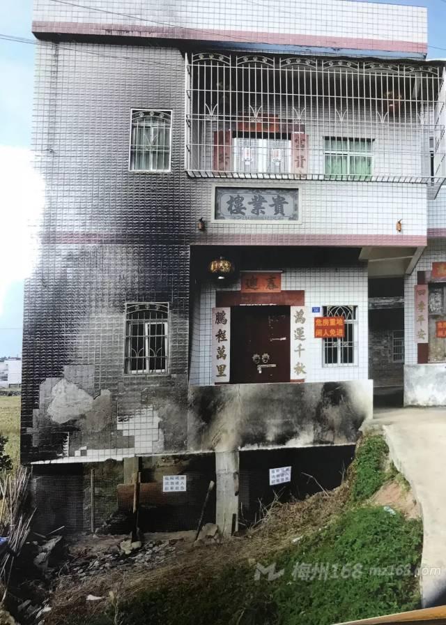 五华公安悬赏通告:五华梅林一民房发生纵火案